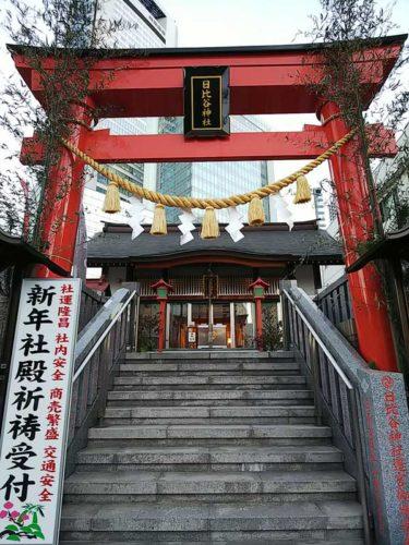 日比谷神社の赤い鳥居