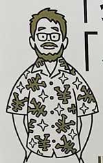 先生のシャツ