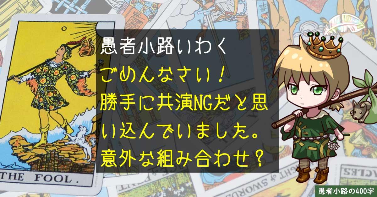 山崎元 VS 荻原博子 意外な雑誌で意外な対談(2018年記事より)を400字で。