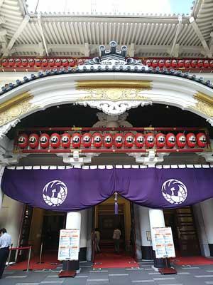銀座歌舞伎座(撮影:愚者小路)
